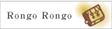 RongoRongo
